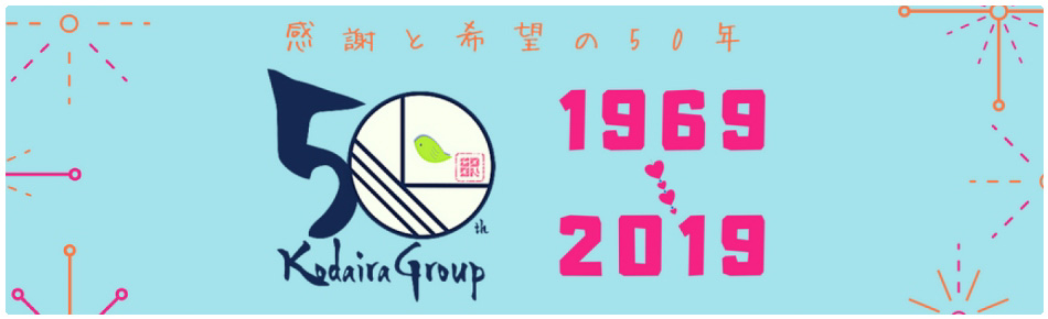 KODAIRA GROUP 50th